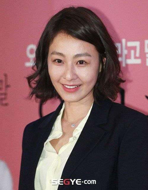Lee Mi-Yeon 이미연   Korean Actress   Pinterest