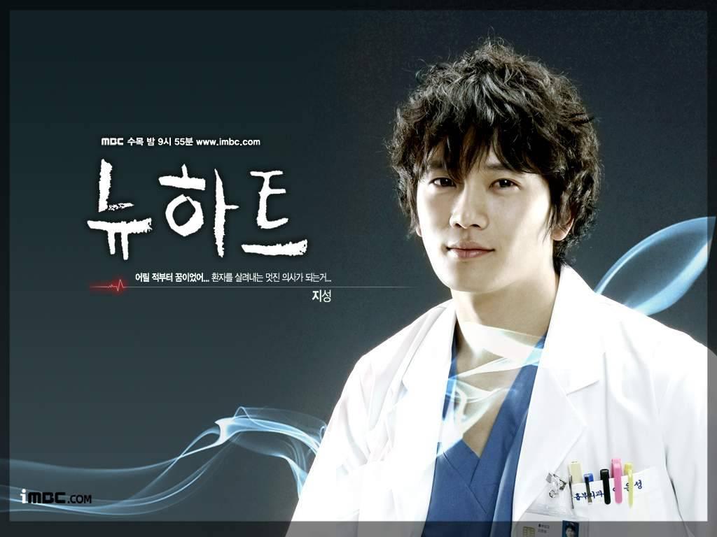 New Heart Korean Drama 2007 뉴하트 Hancinema The Korean Movie And Drama Database