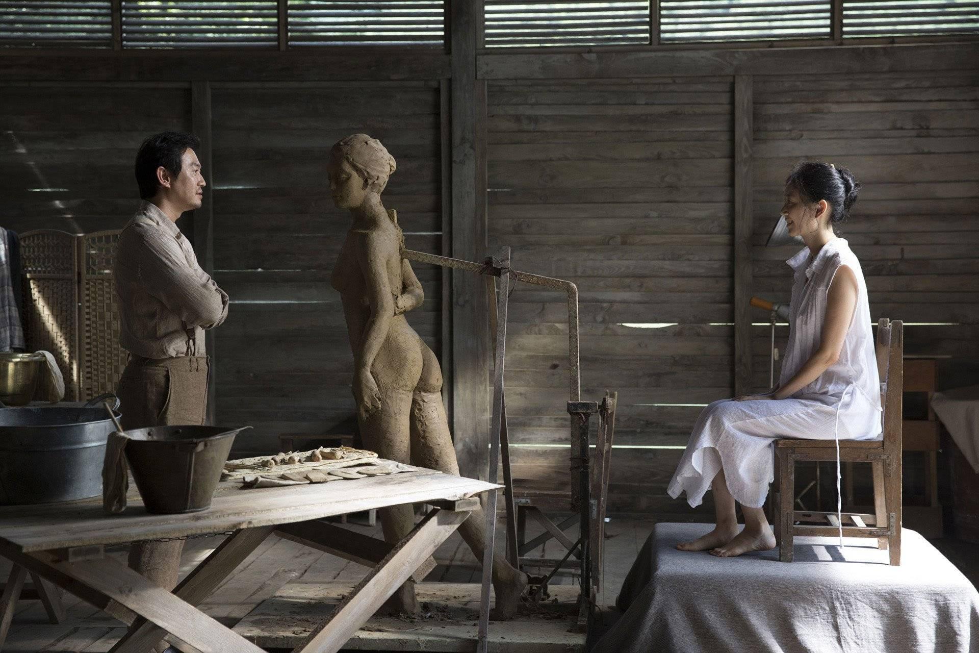 LA Italian Cultural Institute to screen Korean film Late Spring - The Korea Times