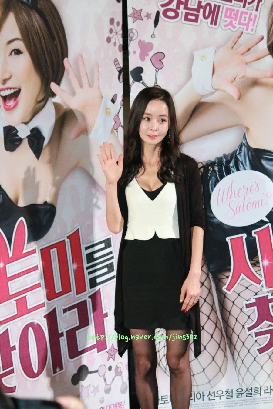 Yoon Seol-hee Nude Photos 76