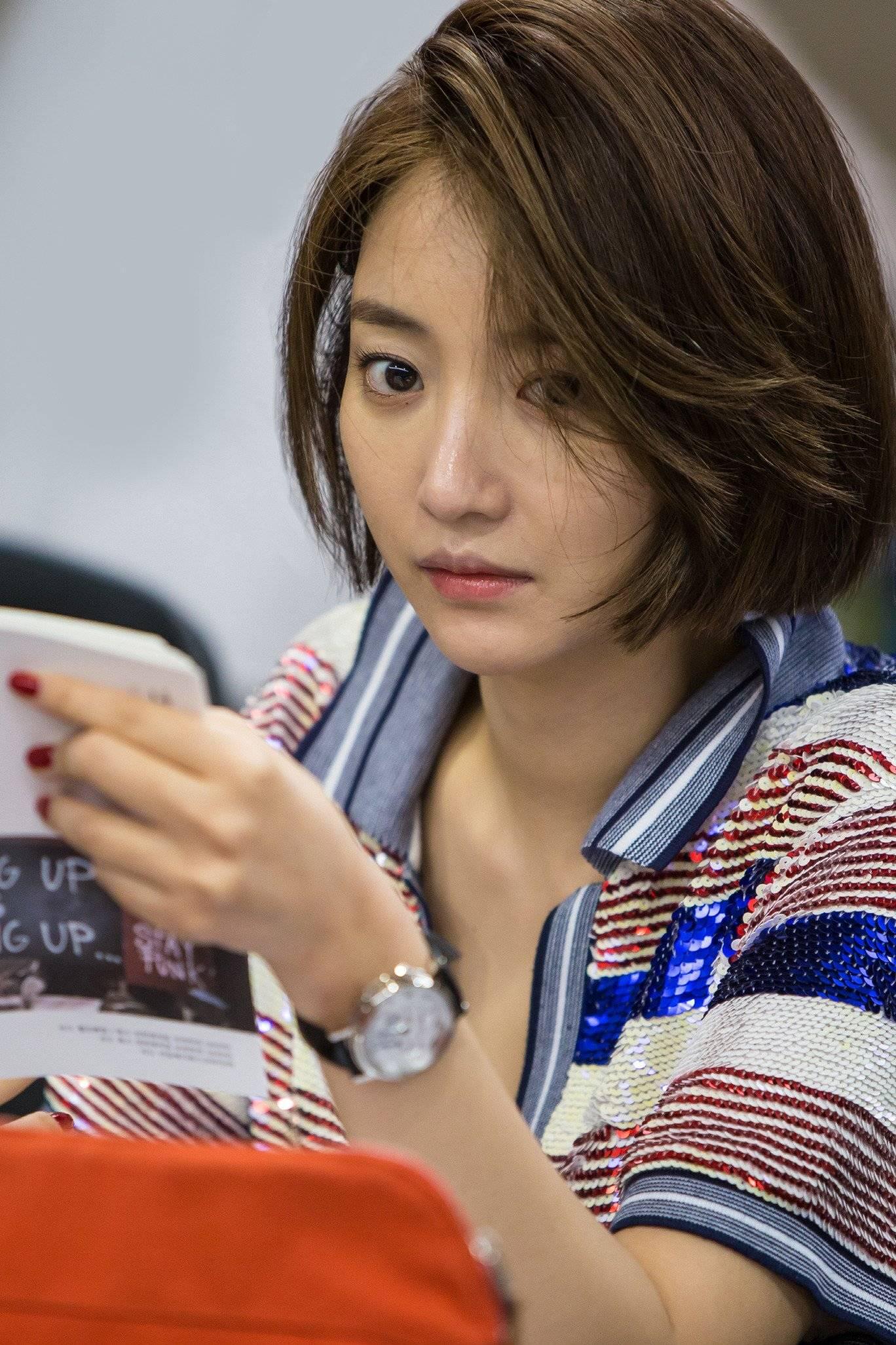online korean The intimate movie