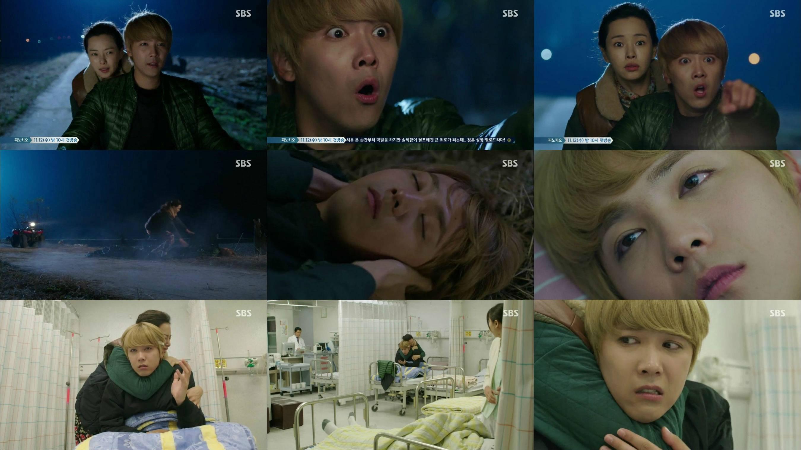 Korean movie 11 - 3 10