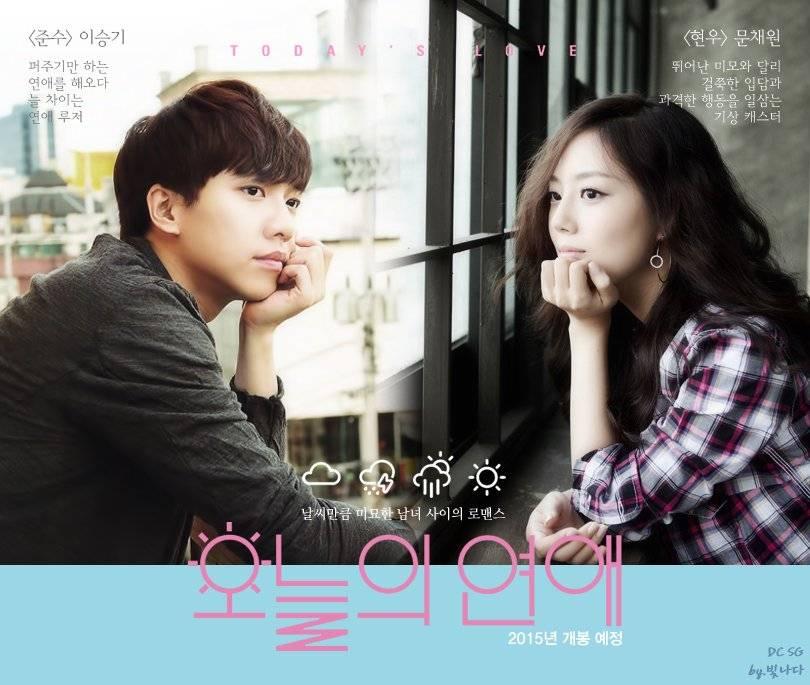 دانلود فیلم کره ای عشق امروز