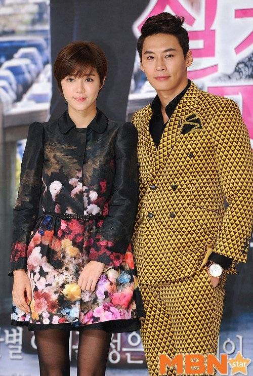 Park Han Byul dating Jung Eun Woo