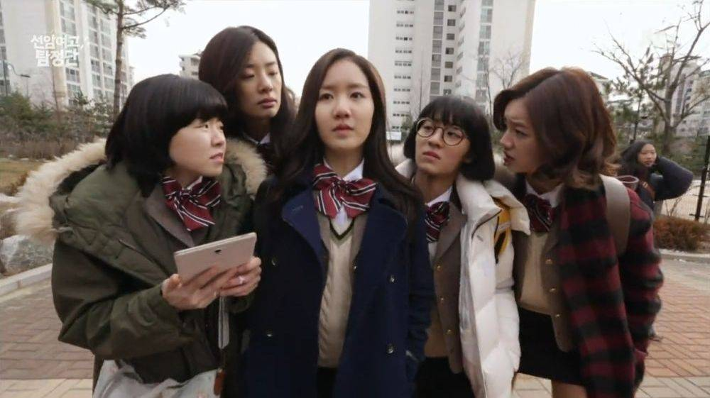 "[HanCinema's Drama First Look] ""Seonam Girls High School ..."