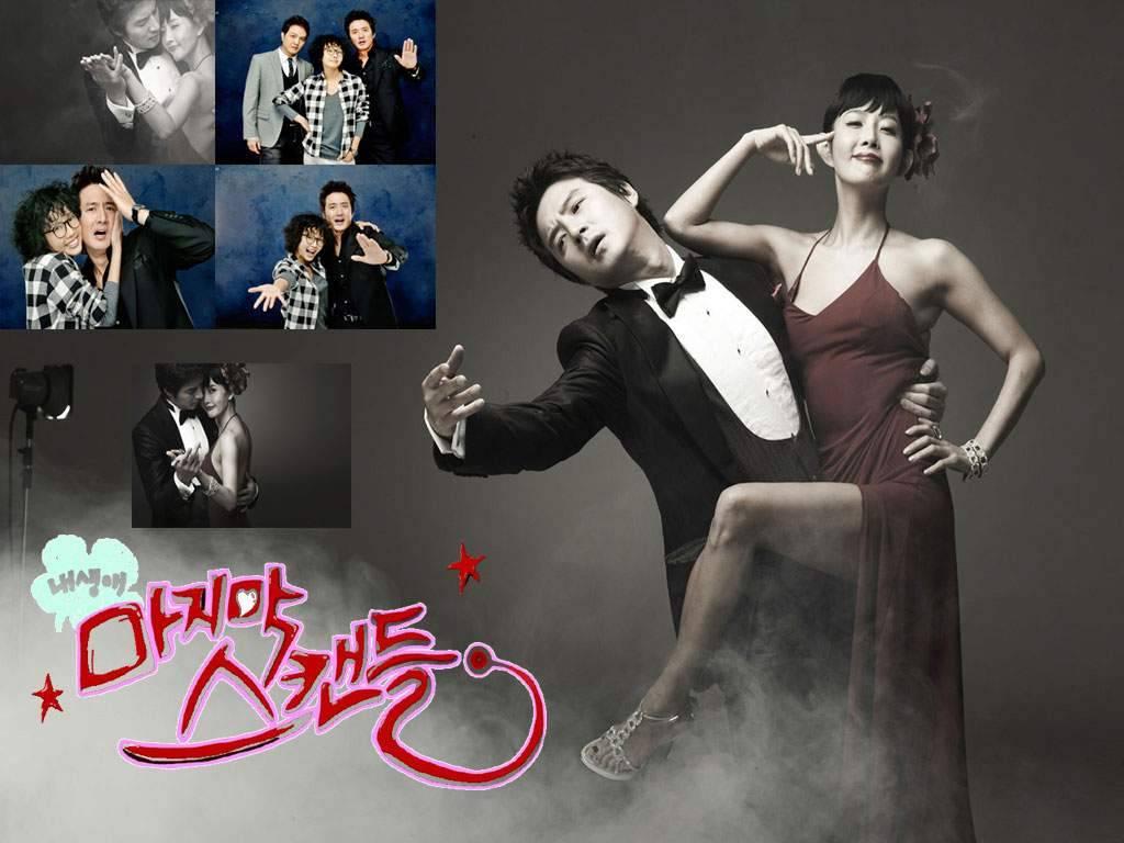 Last Scandal / 2008 / Güney Kore / MP4 / Türkçe Altyazılı