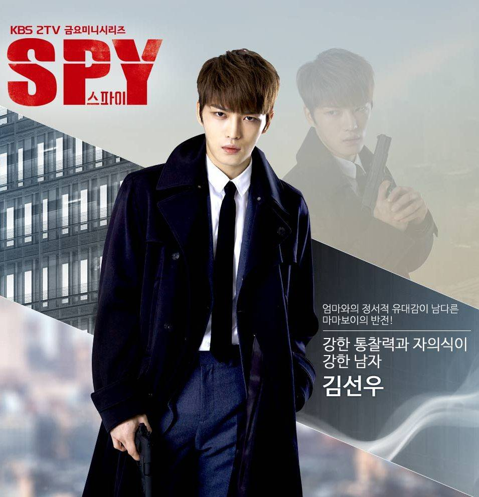 Spy-2015 capitulos completos
