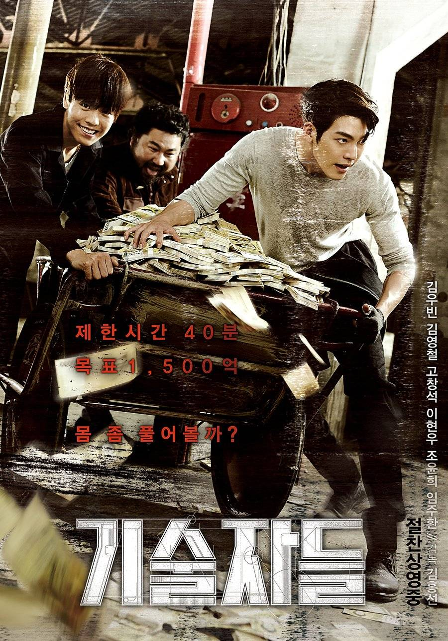 con artists Comedy an ex-con finds his plan to go straight foiled by a loan shark who  manipulates his target into taking on one last heist  the con artist poster  trailer.