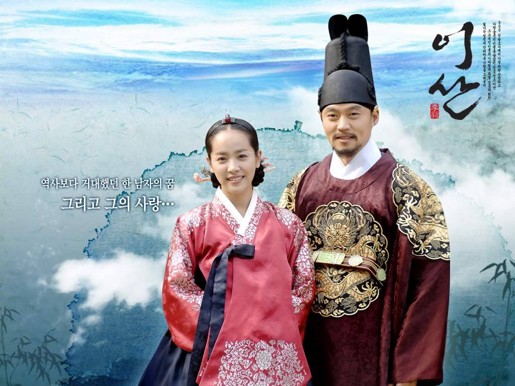 💛 free download lee san, wind of the palace: episode #1. 42 [hdrip.
