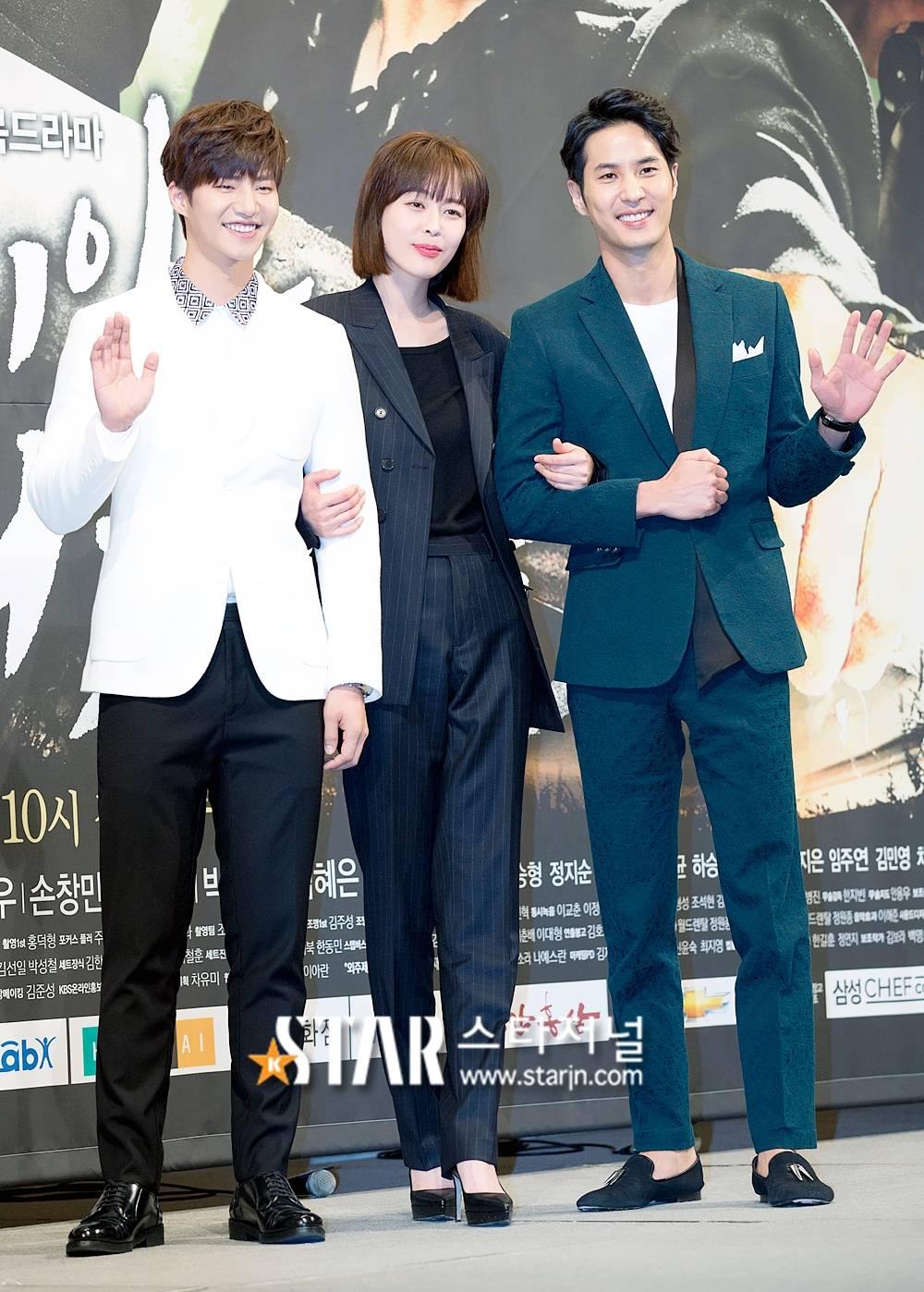 Unkind Women Song Jae rim Lee Ha na and Kim Ji suk in triangle