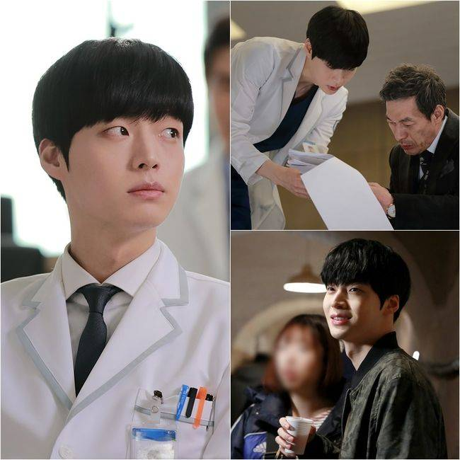 Jae scene