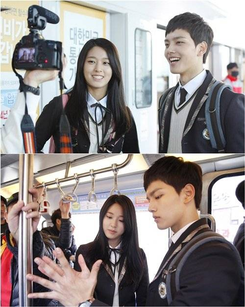 Orange Marmalade (Korean Drama - 2015) - 오렌지 마말레이드 ...