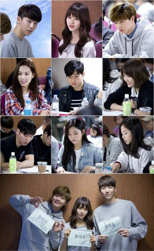 Download Who are you: School 2015