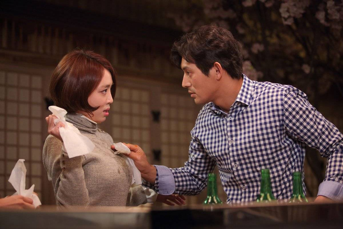 Love Clinic - Korean Movie Elysium Poster