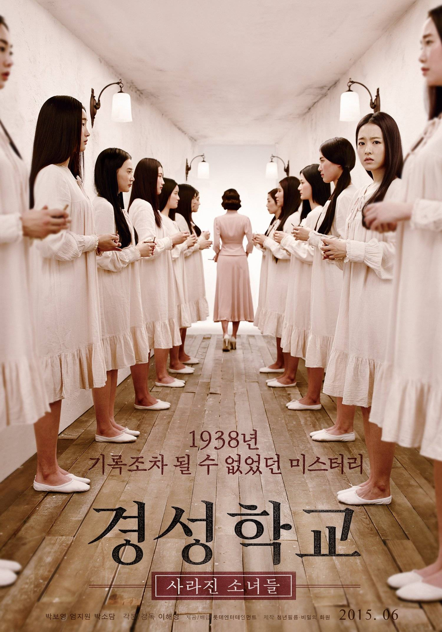 free, movie download, 2015, ryemovies, ganool, film korea update, The Silenced 2015 경성학교: 사라진 소녀들, film semi 18+, Park Bo-Young, Uhm Ji-Won, Park So-Dam