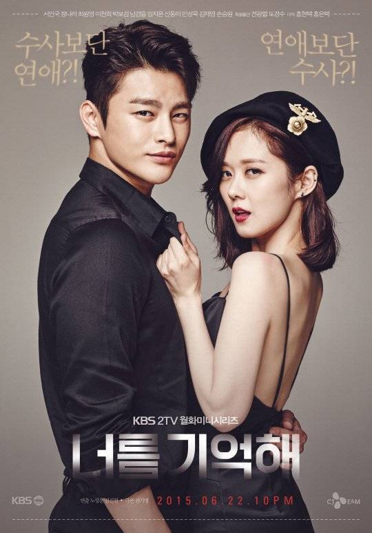 free movie download, 2015, ryemovies, ganool, film drama seri korea update, 너를 기억해, Neoreul Gieokha, Hello Monster, Seo In-Guk, Jang Na-Ra, Choi Won-Young, Lee Chun-Hee, Park Bo-Gum, Kim Jae-Young, Son Seung-Won