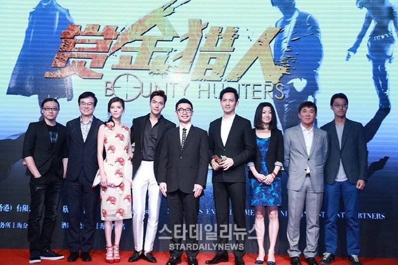 Lee Min Ho tham gia phim bom tấn Bounty Hunters