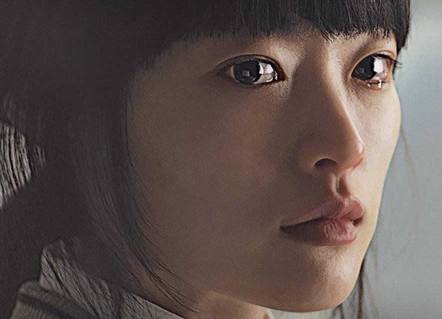 Film Han Gong Ju Sub Indonesia