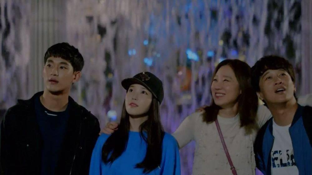 gong hyo jin and cha seung weon relationship help