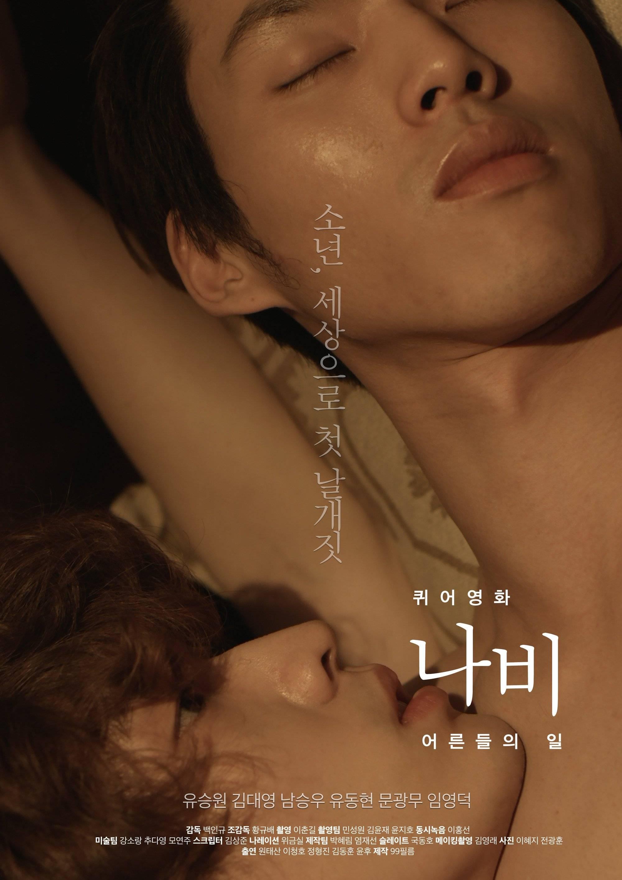erotika-kino-aziatskie