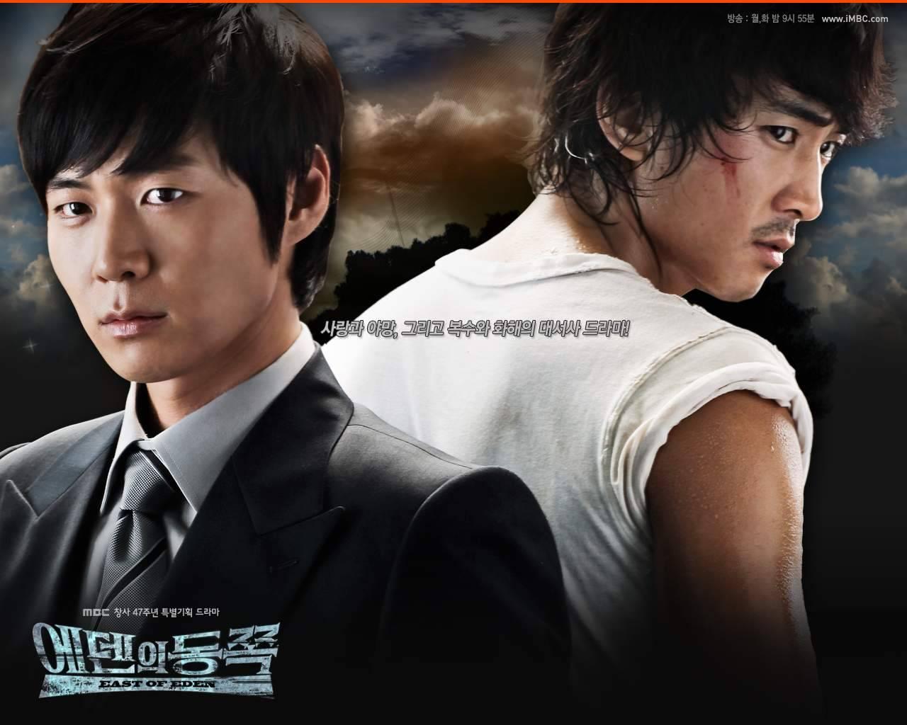 Korean Drama And Movie List