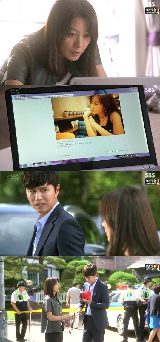 Kim Hee ae Park Jong ho
