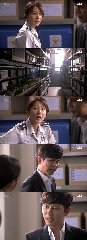 Choi Yeong Jin Kim Hee ae