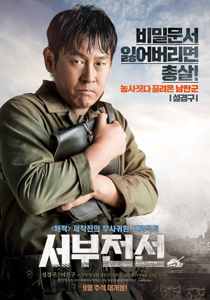 Photos] Added new posters for ...