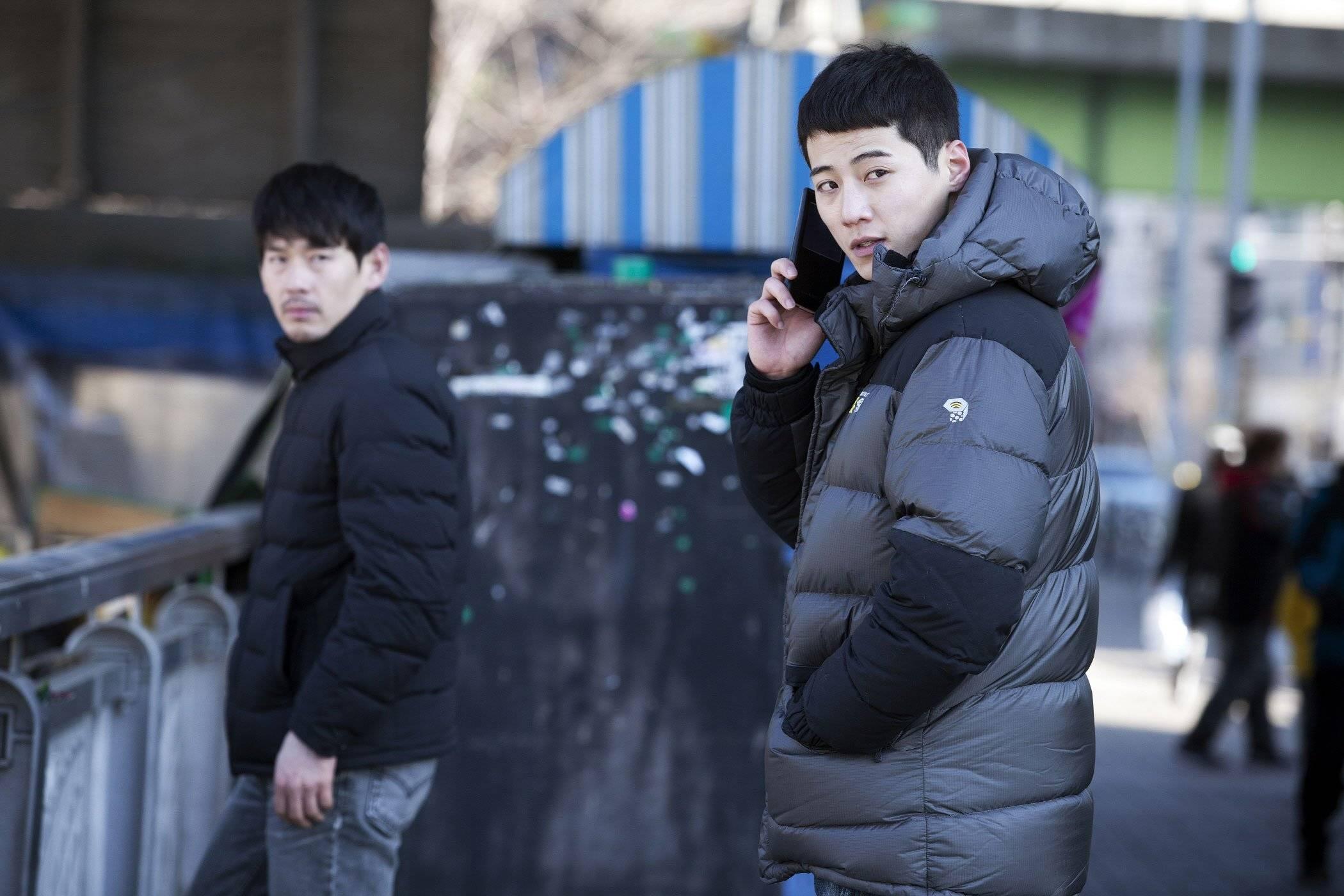 Watch wolf korean drama
