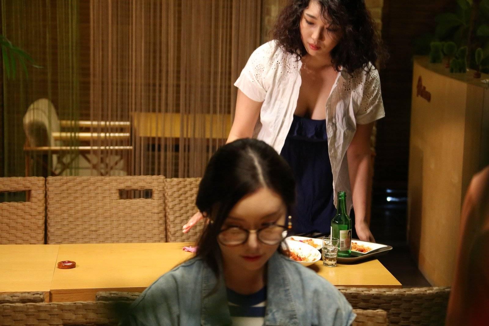 Married Women (Korean Movie - 2015) - 유부녀들 @ HanCinema