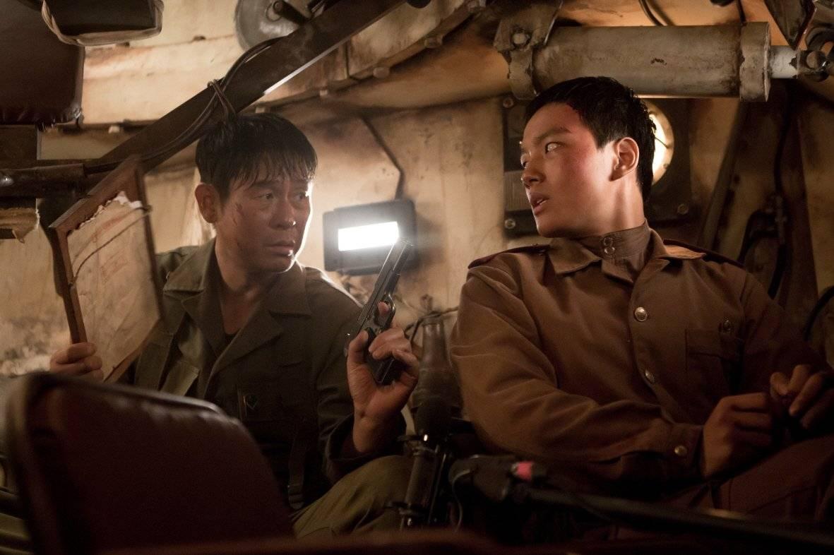 "HanCinema's Film Review] ""The ..."