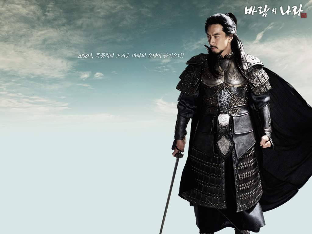 Watch Online & Download Search/song To Dong Film Trama