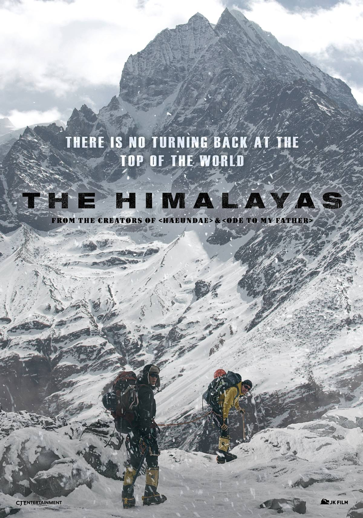 The Himalayas (2015)