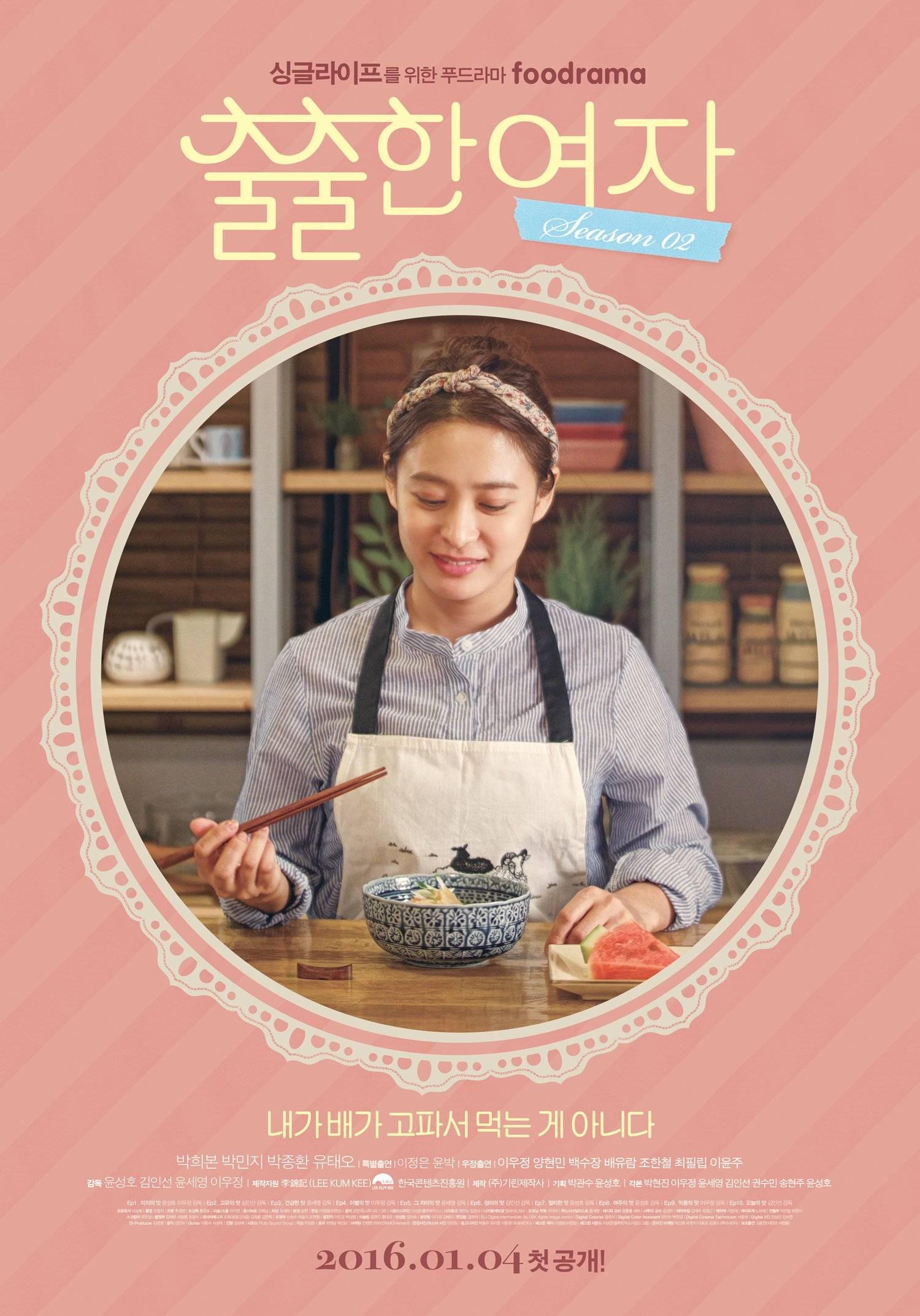 Video] Upcoming Korean Web-drama