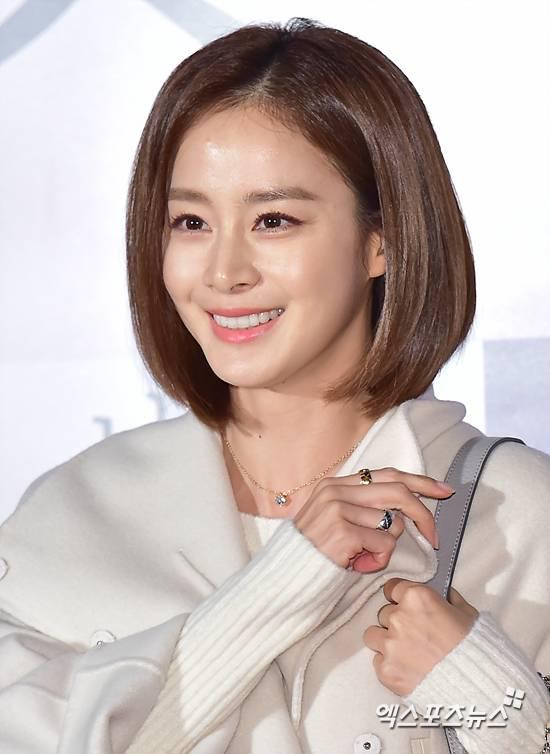 Kim Tae Hee Iris