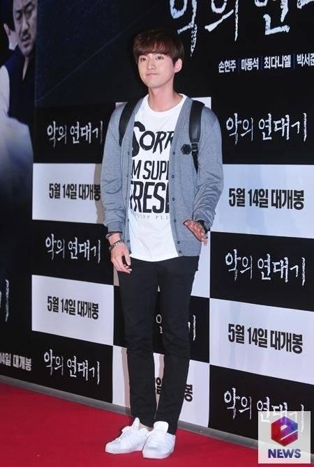 Baek Min-hyun