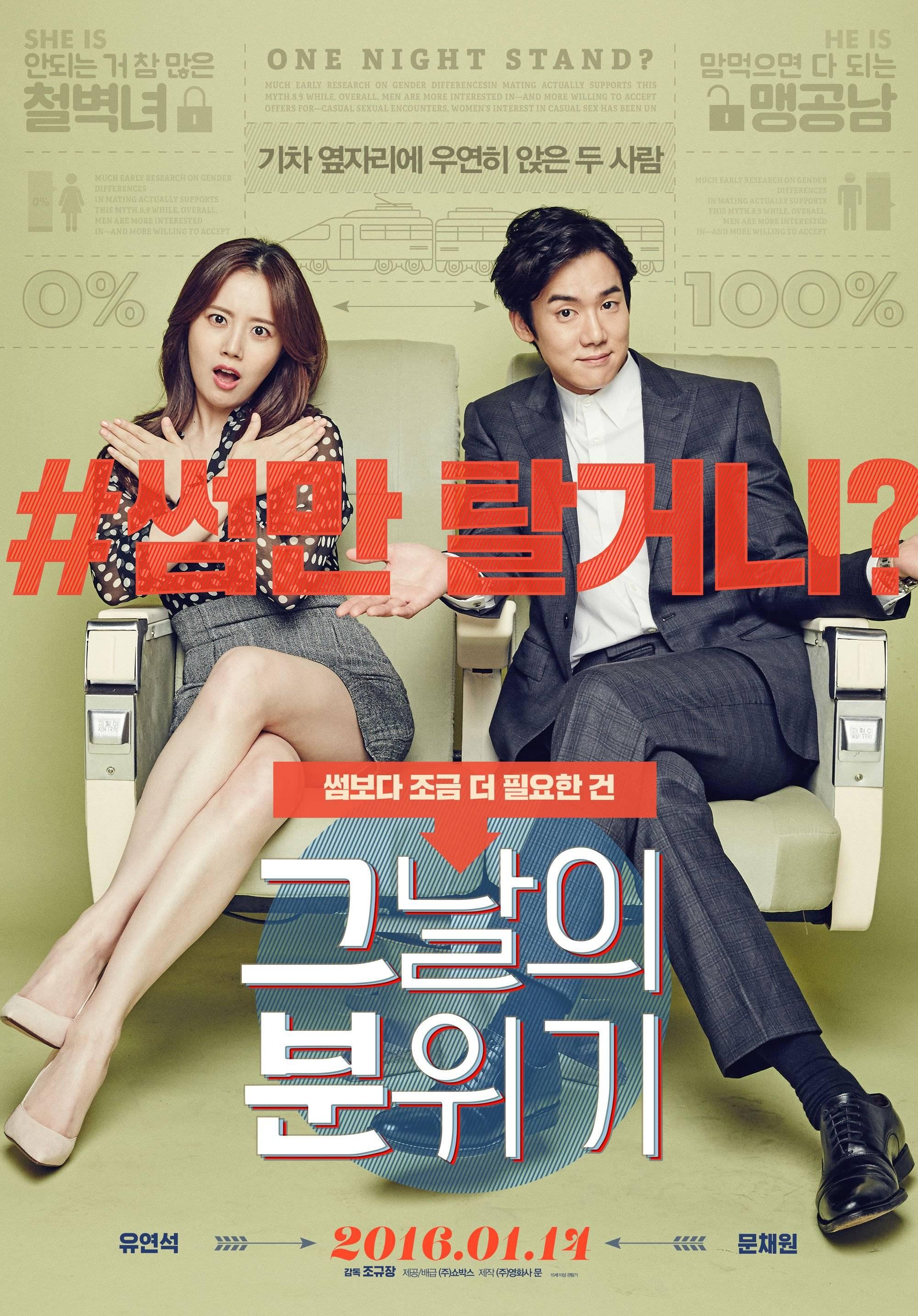 Filme coreano korean movie 5