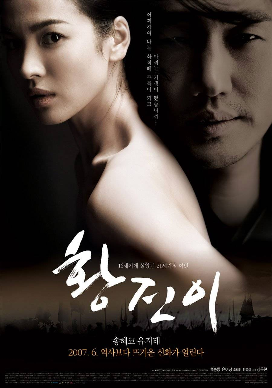 download drama korea hwang jin yi subtitle indonesia
