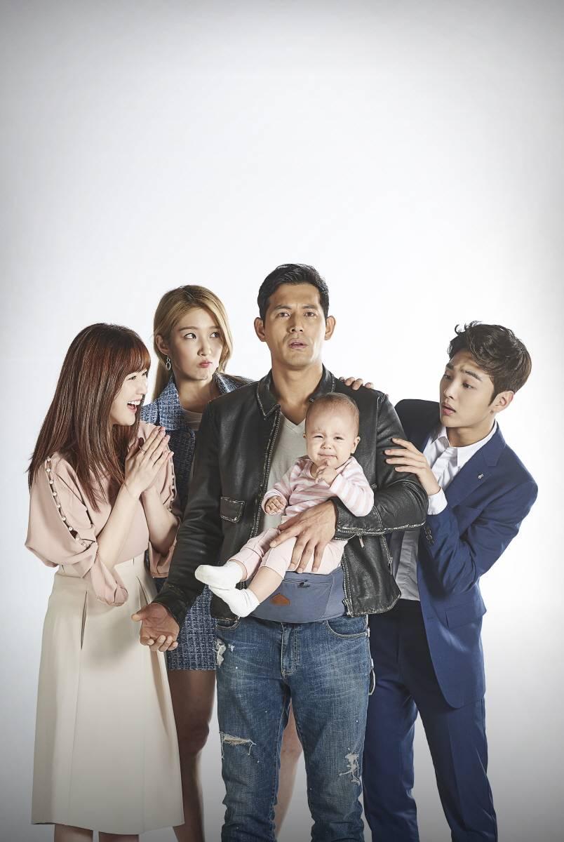 my little baby korean drama 2016 hancinema the korean movie and drama database. Black Bedroom Furniture Sets. Home Design Ideas