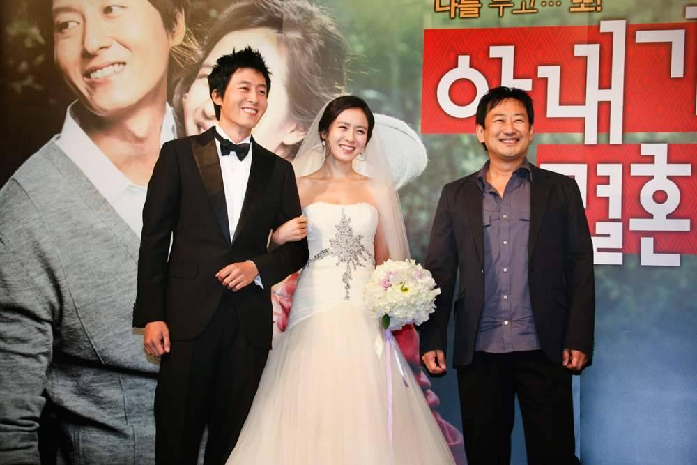 My Wife Got Married Sub Indo Film
