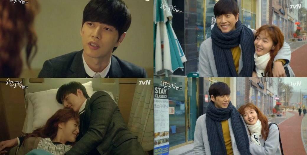 Drama korea dating dna reviews