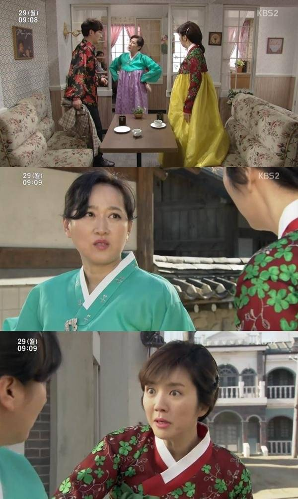 TV Novel: Rain of Flowers in my Heart (Korean Drama - 2016