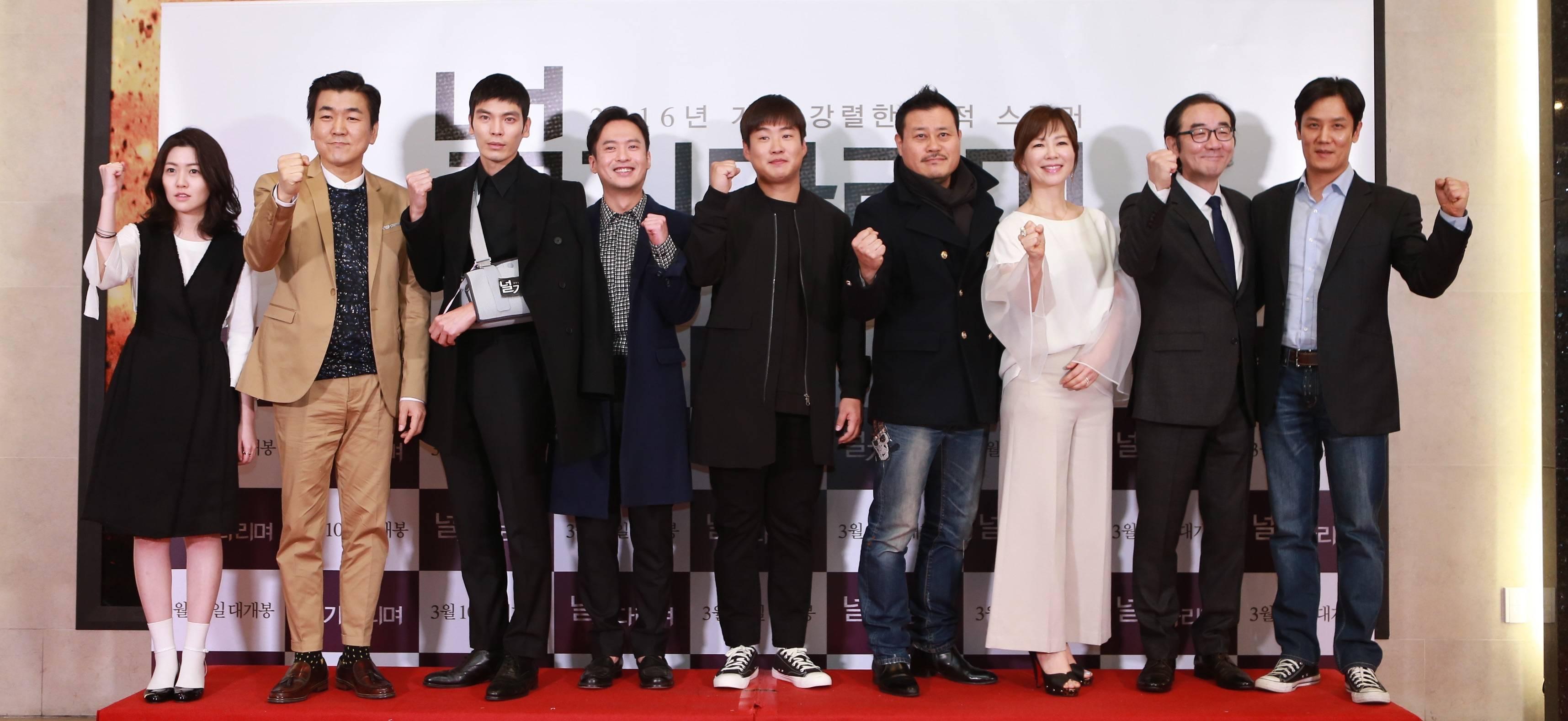 Photos] Korean movie