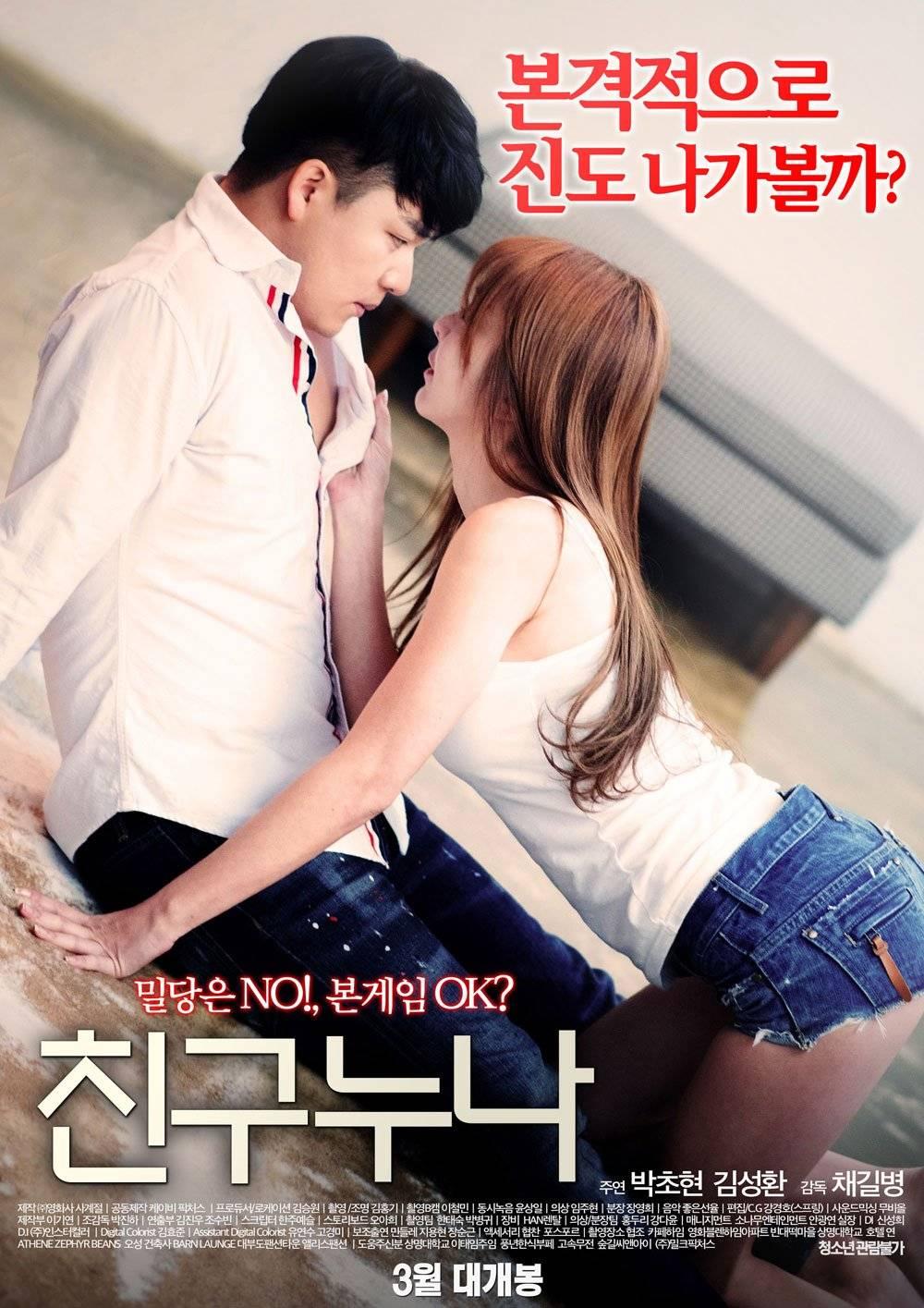 Korean Movies Opening Today 2016 03 10 In Korea Hancinema The