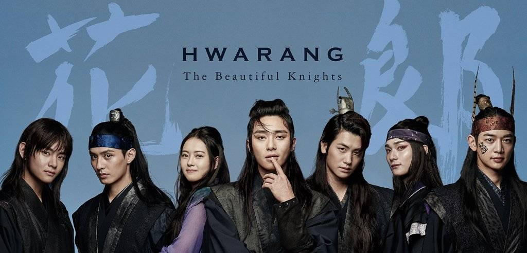 Watch and Stream Hwarang Episode 1 with English Subtitles