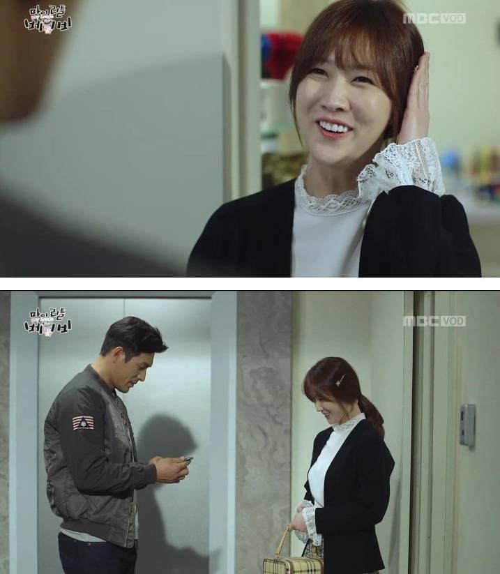 spoiler added episodes 13 and 14 captures for the korean drama 39 my little baby 39 hancinema. Black Bedroom Furniture Sets. Home Design Ideas
