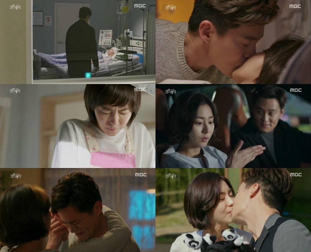 K drama j drama c drama t drama recapsreviews marriage marriage contract episode 16 final recap thecheapjerseys Images