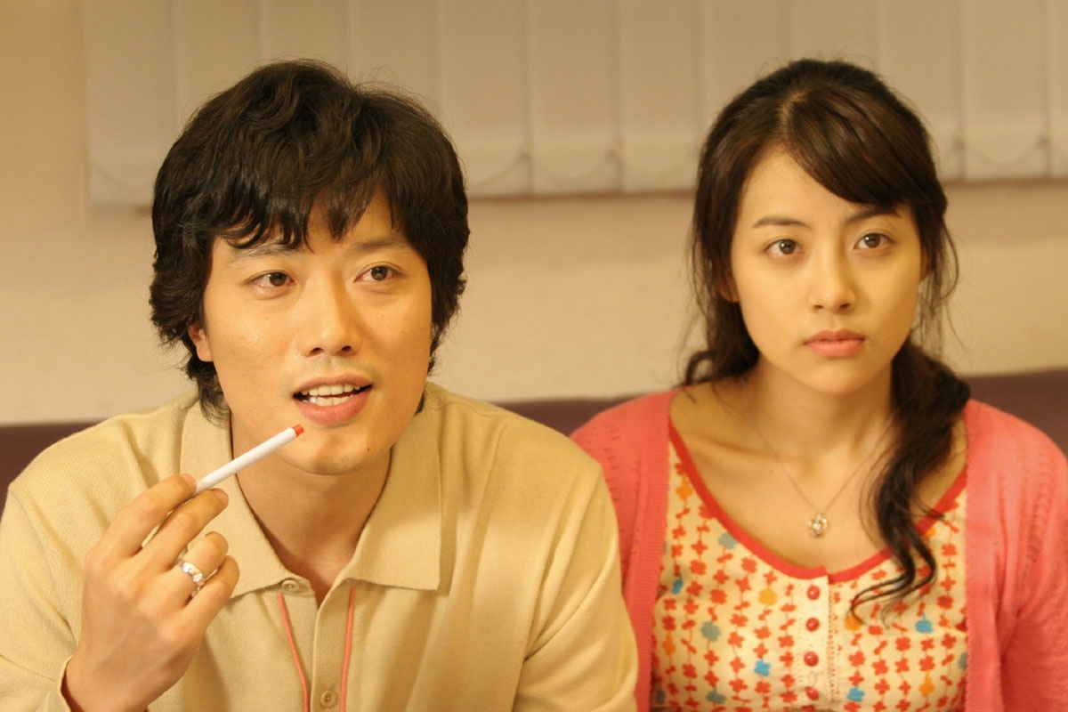 My Friend And His Wife Korean Movie