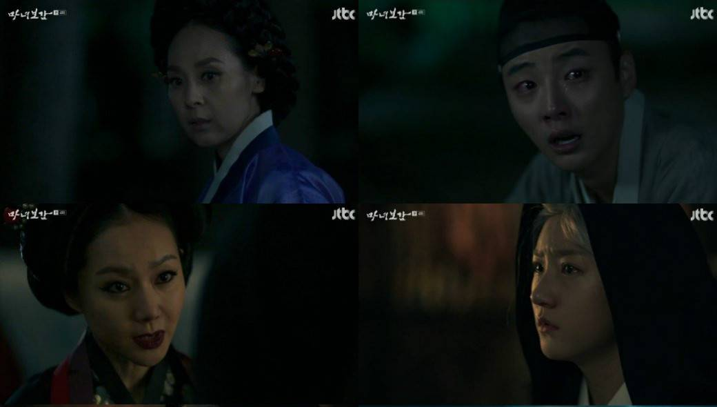 K drama j drama c drama t drama recaps reviews for Mirror of the witch