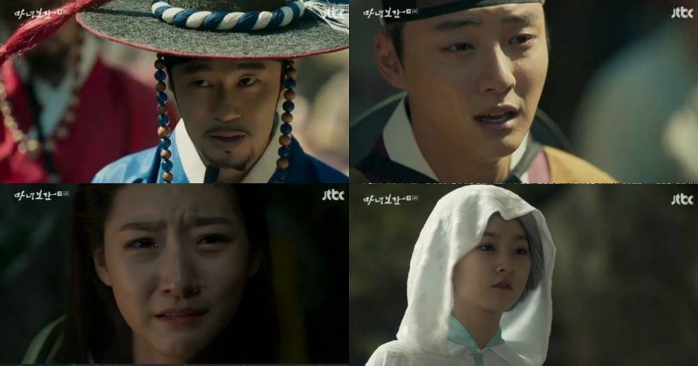 Hancinema 39 s drama review mirror of the witch episode 6 for Mirror of the witch